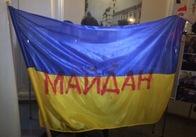 В міській раді Житомира відкрили виставку трьох революцій. Фото