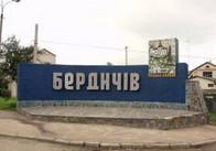 У Бердичеві за півтора мільйони капітально облагороджують військове містечко