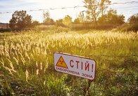 Внутрішня безпека Житомирського загону виявила сталкера в Чорнобильській зоні