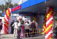 Новини Житомира на Репортері:в самому центрі Житомира продаватимуть квитки на автобус! (відео, фото)
