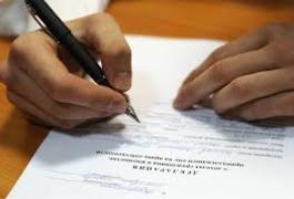 У Житомирській області екс-депутатів покарали, бо не подали декларації