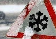 У Житомирській області ожеледиця - будьте обережними