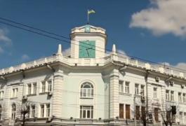 Житомирська влада придбає три квартири і один будинок із земельною ділянкою