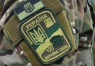 На лікування житомирського військового з бюджету виділили 90 тисяч
