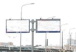Дві фірми та один ФОП отримали дозвіл встановити рекламу на дорогах Житомирської області