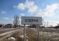 ФОП з Бердичева за 700 тисяч робить під Житомиром капремонт будинку військових