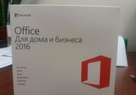 Житомирська Нацполіція придбала за 30 тисяч Microsoft Office 2016 Home and Business Russian