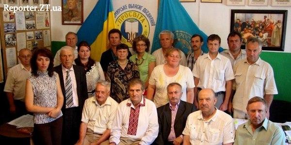 Житомирська «Просвіта» відзначить 110-річчя