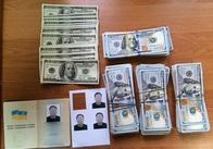 32-річний уродженець Житомирської області з поплічниками намагались незаконно продати 3-кімнатну квартиру у Києві. Фото