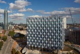 Американці побудували найдорожче в світі посольство