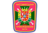 На Житомирщині затримали розшукуваного Інтерполом білоруса
