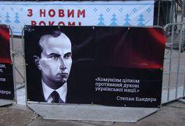 1 січня Житомир святкує день народження Степана Бандери