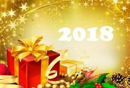 З Новим 2018-м Роком, приємних свят!
