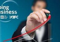 Україна покращить позиції в рейтингу Doing Business