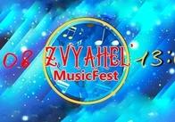 Zvyahel MusicFest запрошує співаків