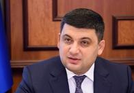 Агросектор України отримав 6,3 мільярда підтримки від Уряду