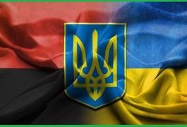 На Житомирщині можуть підняти червоно-чорний прапор