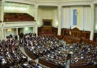 Дострокових виборів до Верховної Ради не буде, - Парубій