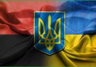 На Житомирщині затверджено використання червоно-чорного прапору