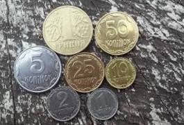 Нацбанк заявив про припинення карбування монет номіналом 1, 2, 5 і 25 копійок