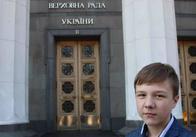 Борислав Розенблат влаштував поїздку для житомирських школярів до Верховної Ради України