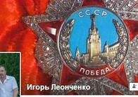 У Шодуарівському парку новий директор - адепт СРСР