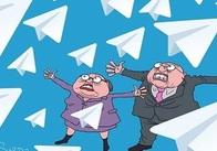 Блокада Телеграма: в Росії закрили рота популярному меседжеру