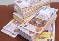 У Житомирській області службовці держпідприємства привласнили понад 112 тис. грн. бюджетних коштів