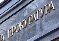 """Прокуратура Житомира вказала житомирській міській раді на незаконність прийняття """"підкилимних"""" рішень"""