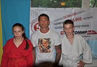 Житомирские самбисты привезли из Феодосии медали Чемпионата Украины