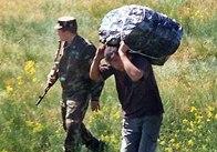В овруцьких лісах прикордонники зловили білоруських контрабандистів
