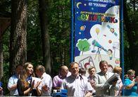 В лагере «Спутник» торжественно открыли первую смену (фото)