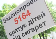 """Тютюновим магнатам України """"до лампочки"""" Рамкова конвенція ВООЗ?"""