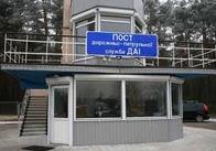 В Житомирській області відновить свою роботу стаціонарний пост ДАІ