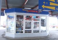 Як Житомирський автовокзал бореться з незручними підприємцями