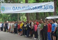 Міліція Житомирщини провела забіг по-олімпійськи (фото)
