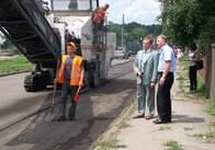 На ремонт доріг Житомира виділено 11 мільйонів гривень
