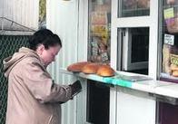 В облдержадміністрації обговорювали причини підняття цін на хліб
