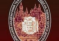 Сьогодні до Житомира з гастролями приїжджає Київський театр драми і комедії