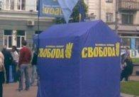 """У Житомирі депутати від ВО """"Свобода"""" проведуть відкритий прийом громадян у наметі біля універмагу"""