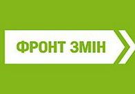 """Арсеній Яценюк: """"Арешт Тимошенко - початок кінця цієї влади"""""""