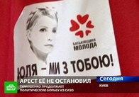 """Сергій Пашинський: """"Завтра розпочнеться новий Майдан"""""""