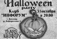 31 октября Хеллоуин в Житомире: тяжёлая музыка порвёт всех на Metal Force 2 - Halloween Party