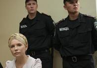 """Власенко: """"Тимошенко судитимуть до Різдва"""""""