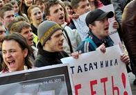 """Завтра житомирські студенти знову вийдуть """"на барикади"""" та згадають """"незлим тихим словом"""" останні ініціативи Табачника..."""