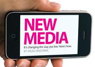 """У Житомирі відкриється молодіжна школа """"Нові медіа як інструмент громадської активності"""": заходь і реєструйся"""