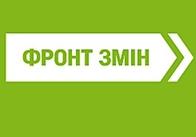 Завтра Володимир Михалець розкаже про ефективність діяльності міської влади