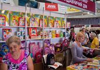 Книги Житомирщини – на міжнародній виставці