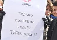 Студентський бунт у Житомирі! Табачника ГЕТЬ! НІ платним послугам у ВУЗах! (відео, фото)