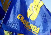 Провладні партії зірвали сесію Олевської міської ради